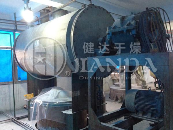 工业芴专用真空耙式干燥机