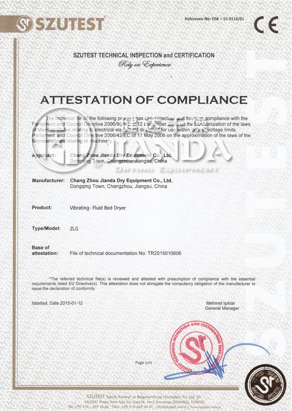振动流化床CE认证