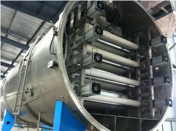 常州健达干燥生产的真空干燥设备