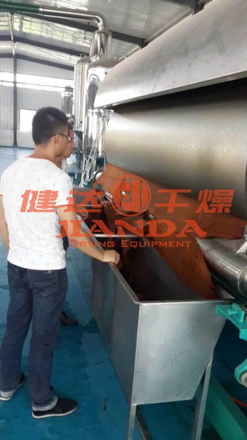 番茄浆干燥机