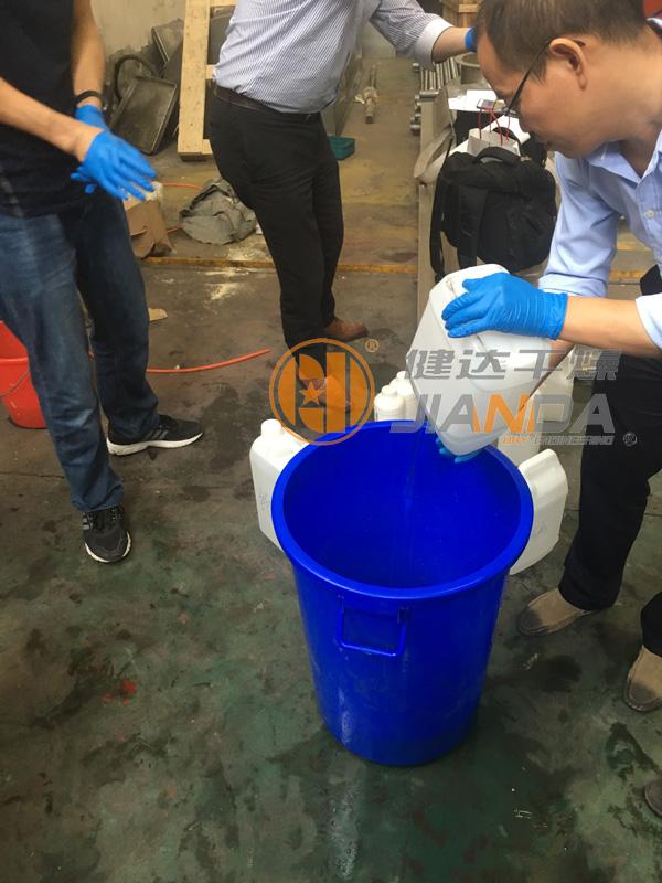 电镀废水干燥实验