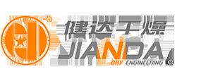 江苏万博电脑网页版登录干燥工程有限公司