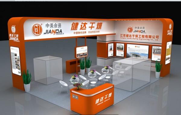 我司将参加2019中国食品添加剂和配料展览会