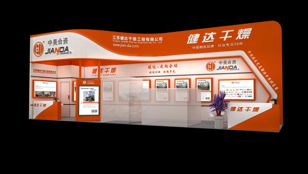 健达干燥4月将参加2019中国环博会