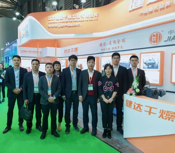 健达参加2019中国环博会,现场收获颇丰