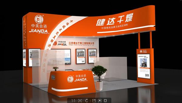 2019年8月我司受邀参加2019上海锂电池展