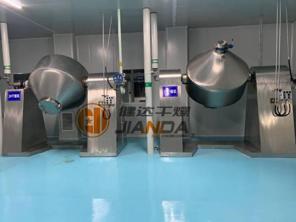 食品添加剂干燥生产线